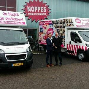 Noppes Kringloopwinkel image 2