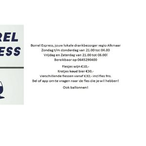Borrel Xpress image 1