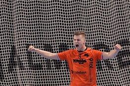 Visser maakt transfer naar Bundesliga